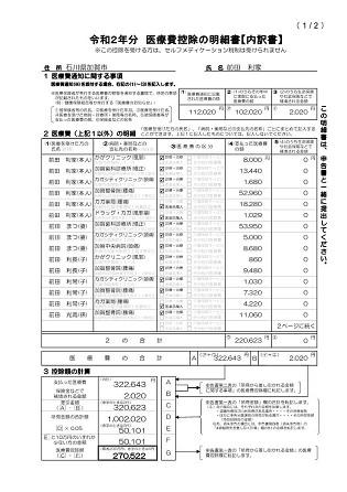 xls-hashimotoのExcel学