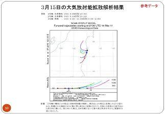 110930fukushima1_10