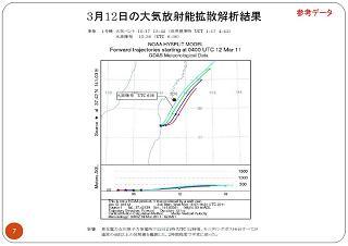 110930fukushima1_7