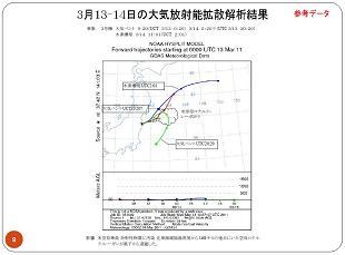 110930fukushima1_8