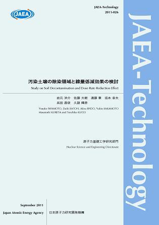 JAEA-Technology-2011-026