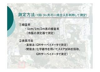 npo_report1_19