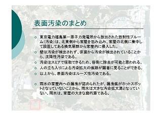 npo_report1_21