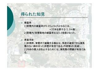 npo_report1_22