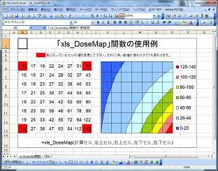 xls_DodeMap使用例